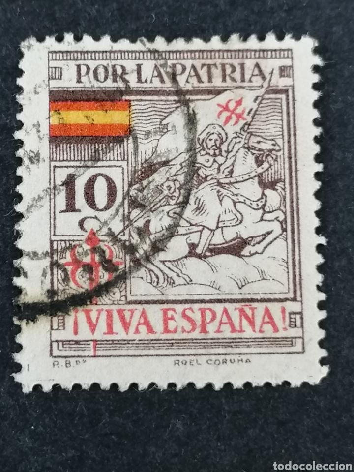 Sellos: España Guerra Civil Viñetas serie sellos Coruña - Foto 5 - 287725818