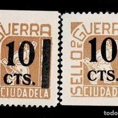 Sellos: CL4-9-75- GUERRA CIVIL CIUDADELA FESOFI Nº 13 VALOR 10 CTS. PAREJA DE COLOR Y PAPEL DIFERENTE VER. Lote 287747183