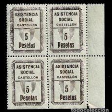 Sellos: H-21 GUERRA CIVIL CASTELLON - ASISTENCIA SOCIAL 51 PESETAS CASTAÑO FESOFI Nº 50 BLOQUE DE 4 SIN FIJ. Lote 287750438