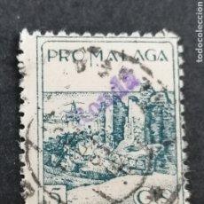 Sellos: ESPAÑA SELLOS GUERRA CIVIL, RONDA, MÁLAGA SOBRECARGA ESPECIAL, MATASELLOS RONDA, MUY ESCASO. Lote 287759178