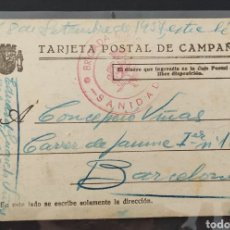 Sellos: GUERRA CIVIL TARJETA POSTAL DE CAMPAÑA BRIGADA MIXTA SANIDAD 1937. Lote 287851323