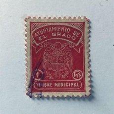 Sellos: TIMBRE MUNICIPAL / AYUNTAMIENTO DE EL GRADO / 1 PESETA / USADO / HUESCA. Lote 287892578
