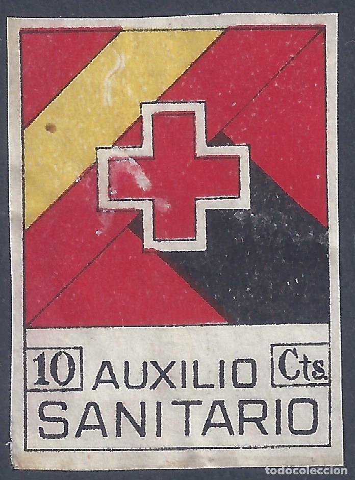 CÁDIZ. AUXILIO SANITARIO. 10 CÉNTIMOS. SIN DENTAR. (Sellos - España - Guerra Civil - Locales - Nuevos)