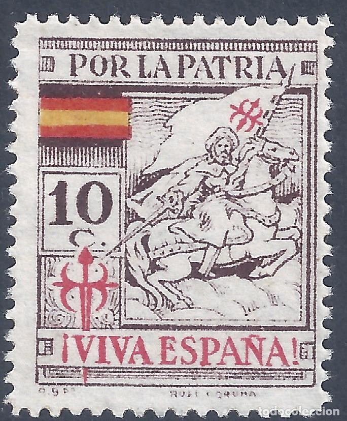 SANTIAGO. POR LA PATRIA. VIVA ESPAÑA. MNH ** (Sellos - España - Guerra Civil - Locales - Nuevos)
