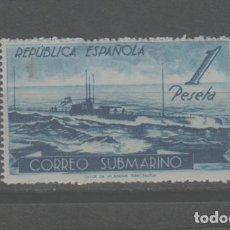 Francobolli: LOTE N- SELLO GUERRA CIVIL NUEVO SIN FIJASELLOS CORREO SUBMARINO. Lote 287992798