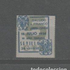 Selos: LOTE N- SELLO VIÑETA GUERRA CIVIL SEVILLA. Lote 287994218