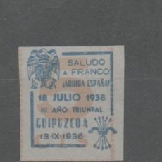 Selos: LOTE N- SELLO VIÑETA GUERRA CIVIL GUIPUZCUA PAIS VASCO. Lote 287994313
