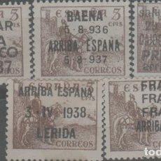 Selos: LOTE N- SELLOS GUERRA CIVIL. Lote 287994608