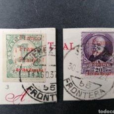 Sellos: ESPAÑA SELLOS GUERRA CIVIL 'FRANCO' JEREZ DE LA FRONTERA EN SELLO REPÚBLICA, ESTADO ESPAÑA AÑO 1937. Lote 288066968