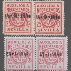 Sellos: SEVILLA, - VARIEDADES- V DE SEVILLA CHATA Y EN PICO.- BENEFICOS- VER FOTO. Lote 288100868