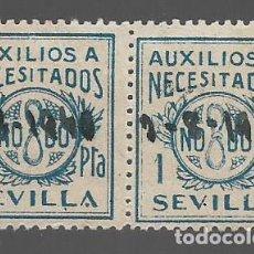 Sellos: SEVILLA, - VARIEDADES-.- BENEFICOS- VER FOTO. Lote 288100928