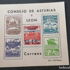 Sellos: ESPAÑA SELLOS GUERRA CIVIL ASTURIAS LEON SELLOS NUEVOS HB REIMPRESIÓN AÑOS 70S NO CATALOGADO. Lote 288184593