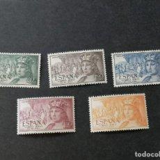 Timbres: ESPAÑA SELLOS FERNADO CATOLICO SELLOS EDIFIL 1111/15 NUEVOS /* CHANELA. Lote 288184958
