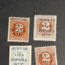 Sellos: ESPAÑA SELLOS GUERRA CIVIL HUEVAR SOBRECARGA VIVA ESPAÑA Y QUEIPO NUEVOS * CHANELA. Lote 288194078