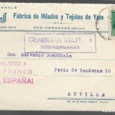 Sellos: SEVILLA,- FABRICA DE HILADOS Y TEJIDOS YUTE, C.M. DOS HERMANAS. VER FOTO. Lote 288316458