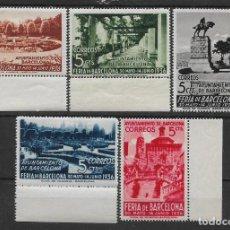 Sellos: BARCELONA, FERIA DE BARCELONA, 30 MAYO A JUNIO 1936, SERIE COMPLETA, CON GOMA,- VER FOTO. Lote 288316668