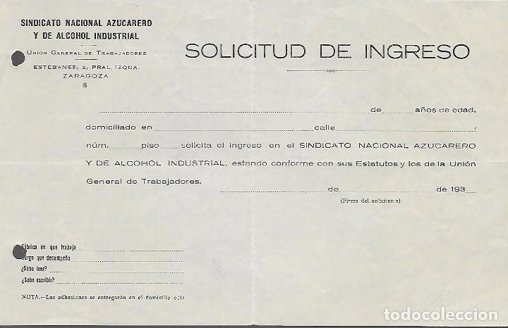LA RINCONADA-SEVILLA- U.G.T. IMPRESO SOLICITUD DE INGRESO 193.. VER FOTO (Sellos - España - Guerra Civil - Locales - Cartas)