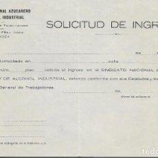 Sellos: LA RINCONADA-SEVILLA- U.G.T. IMPRESO SOLICITUD DE INGRESO 193.. VER FOTO. Lote 288324758