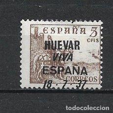 Sellos: ESPAÑA GUERRA CIVIL HUEVAR 18-7-37 * MH 5 CTS. - 15/24. Lote 288334288