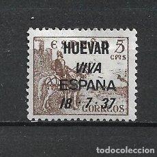 Sellos: ESPAÑA GUERRA CIVIL HUEVAR 18-7-37 * MH 5 CTS. - 15/24. Lote 288334328