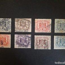 Sellos: LOTE DE SELLOS DE TELEGRAFOS USADOS, ESCUDO DE ESPAÑA.. Lote 288335938