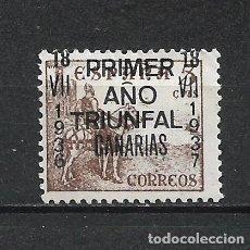 Sellos: ESPAÑA GUERRA CIVIL CANARIAS 5 CTS. * MH - 15/25. Lote 288336888