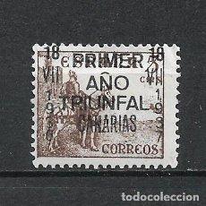 Sellos: ESPAÑA GUERRA CIVIL CANARIAS 5 CTS. * MH - 15/25. Lote 288336908