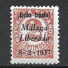 Sellos: ESPAÑA - GUERRA CIVIL - MALAGA LIBERADA 2 CTS ** MNH - 15/26. Lote 288338588