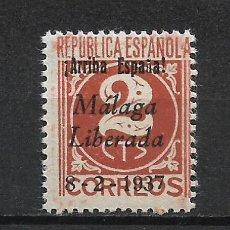 Sellos: ESPAÑA - GUERRA CIVIL - MALAGA LIBERADA 2 CTS ** MNH - 15/26. Lote 288338618