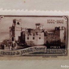 Sellos: SELLO- VIÑETA CASTILLO DE JAVIER (NAVARRA)- PRO CENTENARIO 1552-1952- FOURNIER- VITORIA. Lote 288343263