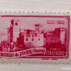 Sellos: SELLO- VIÑETA CASTILLO DE JAVIER (NAVARRA)- PRO CENTENARIO 1552-1952- FOURNIER- VITORIA. Lote 288343783