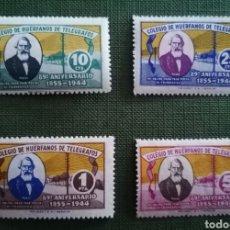 Sellos: ESPAÑA 1944 - BENEFICENCIA HUÉRFANOS DE TELÉGRAFOS - CATALOGO GÁLVEZ 48/51. Lote 288370298