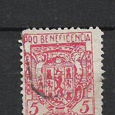 Sellos: ESPAÑA GUERRA CIVIL CORDOBA 5 CTS. USADO - 15/10. Lote 288453828