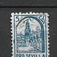 Sellos: ESPAÑA GUERRA CIVIL SEVILLA 5 CTS. USADO - 15/10. Lote 288454433