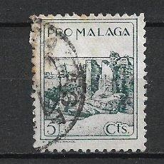 Sellos: ESPAÑA GUERRA CIVIL MALAGA 5 CTS. USADO - 15/10. Lote 288454493
