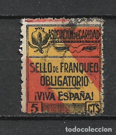 ESPAÑA GUERRA CIVIL GRANADA 5 CTS. USADO - 15/10 (Sellos - España - Guerra Civil - Locales - Usados)