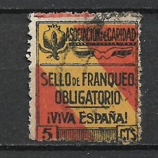 Sellos: ESPAÑA GUERRA CIVIL GRANADA 5 CTS. USADO - 15/10. Lote 288454808