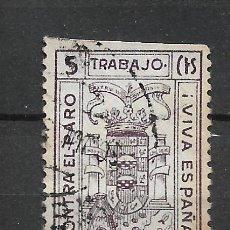 Sellos: ESPAÑA GUERRA CIVIL MELILLA 5 CTS. USADO - 15/10. Lote 288455028