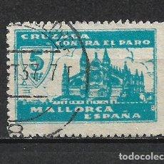 Sellos: ESPAÑA GUERRA CIVIL MALLORCA 5 CTS. USADO - 15/10. Lote 288455263