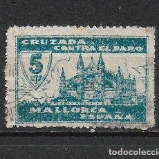 Sellos: ESPAÑA GUERRA CIVIL MALLORCA 5 CTS. USADO - 15/10. Lote 288455288