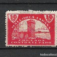 Sellos: ESPAÑA GUERRA CIVIL MALLORCA 10 CTS. USADO - 15/10. Lote 288455353
