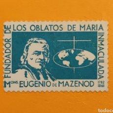 Sellos: SELLO-VIÑETA MONS EUGENIO DE MAZENOD FUNDADOR DE LOS OBLATOS DE MARÍA INMACULADA. Lote 288516613