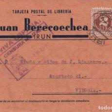 Sellos: TARJETA COMERCIAL CIRCULADA EN 1938. CENSURA DE IRÚN. Lote 288582713