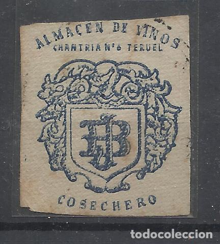 ALMACEN DE VINOS COSECHERO DE TERUEL (Sellos - España - Guerra Civil - Locales - Usados)