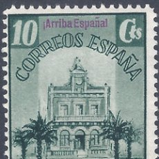 Sellos: ISLA CRISTINA (HUELVA). PRO BENEFICENCIA 1938. GÁLVEZ B473. LUJO. MNH **. Lote 288609738