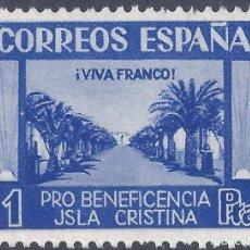 Sellos: ISLA CRISTINA (HUELVA). PRO BENEFICENCIA 1938. GÁLVEZ B472. LUJO. MNH **. Lote 288610603