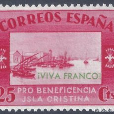 Sellos: ISLA CRISTINA (HUELVA). PRO BENEFICENCIA 1938. GÁLVEZ B471. LUJO. MNH **. Lote 288611408