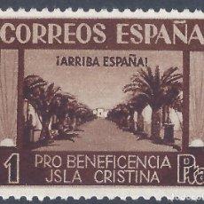 Sellos: ISLA CRISTINA (HUELVA). PRO BENEFICENCIA 1938. LUJO. MNH **. Lote 288615338