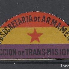 Sellos: LOGO SUBSECRETARIA DE ARMAMENTO SECCION DE TRANSMISIONES. Lote 288639148