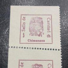 Sellos: CHIMENEAS (GRANADA). Lote 288691148